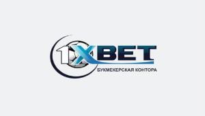 1xbet-otzivi-rabotnikov